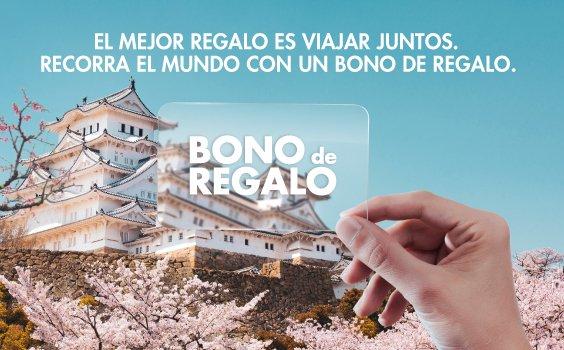 Bono de regalo Aviatur.com